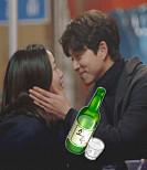 공유·김고은의 로망도 여기에서?