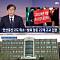 '상산고' 이어 '안산동산고'도 자사고 지정 취소…'자사고' 뜻 뭐길래?