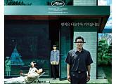'기생충' 900만 관객 돌파…1000만 영화 될까?