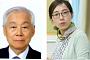 제9회 벽사학술상에 정만조 국민대 명예교수...모하실학논문상엔 첸이링 박사