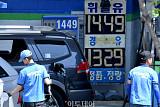 [포토] 전국 휘발유·경유 가격 3주 연속 내림세