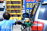 [포토] '휘발유 가격 3주 연속 내림세'