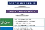 1그룹내 복수 증권사 허용..종합증권사 신규 진입도 개방