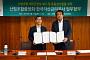 캠코, 산림조합중앙회와 회원조합 '건전성 제고' 업무협약