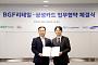 삼성카드, BGF리테일과 마케팅 업무 협약