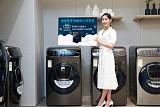 삼성전자, '버블워시' 탄생 11주년 기념 세탁기 보상판매…20만 원 혜택