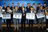신보, 창업경진대회 개최