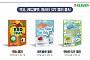 """""""SM엔터와 컬래버"""" 세븐일레븐, '엑소·레드벨벳·NCT 127 젤리' 출시"""