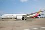 아시아나항공, ABL로 운용자금 3000억 조달