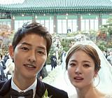 태양의 후예, '태양의 후회'되나…'송송커플' 결혼 20개월 만 파경 맞아