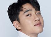 엑소 디오, 1일 군 입대와 동시에 싱글 발매