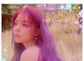에일리, 곡 작업+프로듀싱 참여한 앨범으로 컴백...엑소 첸+DJ KOO '컬래버'