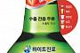 한국 술인데 해외에서만 판매하는 제품은?