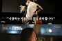 '연애의 맛2' 오창석♥이채은, 공식 열애 인정 후 비하인드 러브스토리 공개…감동의 '깜짝 생일 파티'