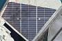 동서발전 당진본부 회 매립장에 25㎿급 태양광 발전설비 건설