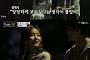 """'연애의 맛' 오창석♥, 이채은에 돌직구 고백…""""내 현실 여자친구 되어줘"""""""