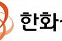 [단독]한화생명, 금감원 종합검사 '반기'…대주주 부당지원 자료제출 거부
