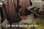 '캠핑클럽'에서 핑클이 쓴 베개는?… 슬로우 '클라우드 베개' 주목