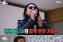 '전지적 참견 시점' 송은이 매니저, 고음 폭발…'천년의 사랑' 완벽 소화