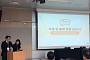 큐브바이오, 국제암통제연합과 '암 조기 진단 프로그램' 개발