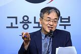임승순 최저임금위 상임위원
