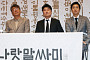 전미선 사망원인 재조명…'나랏말싸미' 송강호·박해일, 시사회서 검은 넥타이