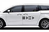 [상보] 타다 웨이고 카카오T 등 플랫폼 사업자에 택시 운송사업 허가