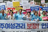 인천에 이주여성 위한 폭력피해 상담소 열린다