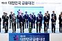[포토] 이투데이 미디어 '제6회 대한민국 금융대전' 개최