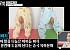 """'아내의 맛' 함소원♥진화 부부싸움→고부갈등…""""엉덩이 뚫려 있어"""" 짜개바지 뭐길래?"""