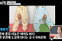 [이시각 연예스포츠 핫뉴스] '아내의 맛' 짜개바지·송혜교 이사·정선아 비매너·이민우 검찰송치