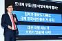 """[대한민국 금융대전] 빠숑의 부동산 전망...""""희소성이 가격 결정"""""""