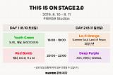 네이버 온스테이지, 웨터·이바다 등 인디뮤지션 12팀 공연 개최