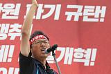 '日 경제보복 대응에 힘 모아야 하는 상황'에 민주노총 총파업 강행