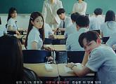 OCN, 2019년 하반기 반격...'미스터기간제''달리는 조사관''모두의 거짓말'