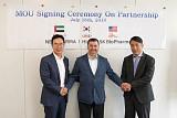 에이치엘비ㆍLSKB, UAE 네오파마와 리보세라닙 등 전략적 파트너쉽 MOU 체결