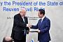 이스라엘 대통령 서울시 명예시민 된다