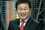 개그맨 김현절, 이웃으로부터 협박혐의 피소…