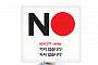 [e기자가 만났다] '일본 불매운동 로고 제작' 김용길