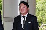 [종합] '차명주식 허위신고' 이웅열 전 회장, 1심서 벌금 3억…