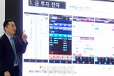 [포토] 대한민국 금융대전, 강연하는 염명훈 키움증권 리테일전략팀장