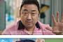 '유플러스' 마동석 vs 'B tv' 헨리…