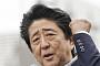 [특징주] 일본 추가 규제 전망에 탄소섬유 관련주 '강세'