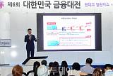 [포토] 대한민국 금융대전, 2019년 절세 트렌드는?