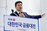 [포토] 절세 강의하는 손봉진 세무사