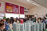 제일건설, '제일풍경채 센트럴파크' 평균 54.7대 1로 1순위 당해 마감