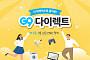 """G9, 20일까지 인기 가전 특가...""""일렉트로룩스 퓨어F9·닌텐도스위치·발뮤다 할인 판매"""""""