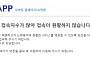 랄라라운지, '랄라럭키백' 판매 소식에 이용자 폭주…홈페이지 마비
