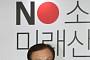 """이해찬 """"일본은 이제 넘어야 할 강…소재·부품 국산화 돕겠다"""""""