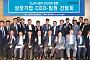 한국거래소, 코스닥상장사 경영진 간담회 개최